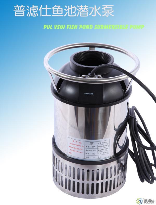 220潜水泵电容接线图